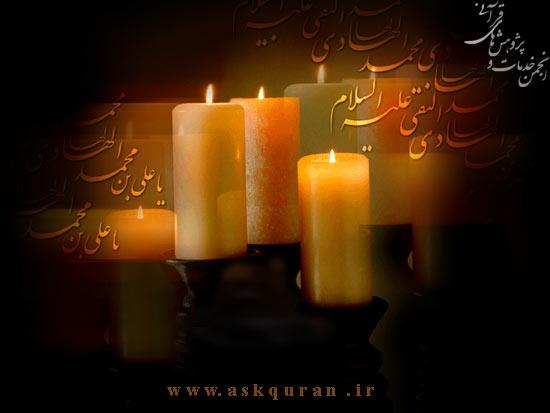 خورشید سامرا امام هادی (ع) ☻☻ تصاویر ویژه ☻☻