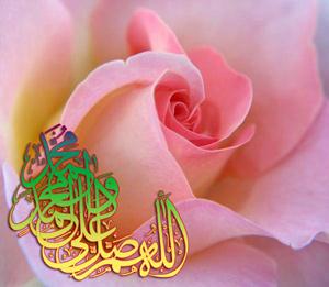 ۞✿۞ لیست موضوعات جمع بندی شده در انجمن علوم قرآن ۞✿۞