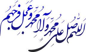 ناله کن ای دل به عزای علی*اشعار شهادت مولای متقیان علی (ع)*