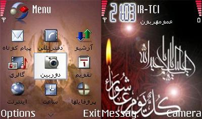 برای دیدن سایز بزرگ روی عکس کلیک کنید    نام:  imam hossein.jpg  مشاهده: 88  حجم:  64.7 کیلو بایت