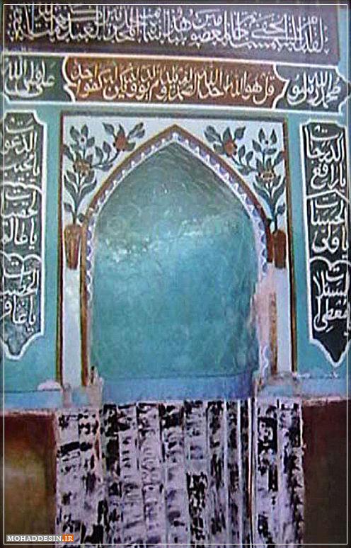 ۩ ۞ ۩ مسجد مقدس محدثين۩ ۞ ۩