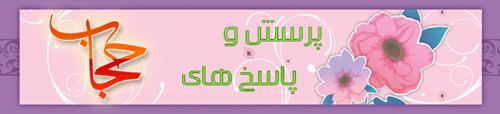 30سال امامت نماز جمعه توسط رهبرانقلاب