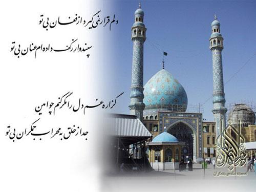1_imamzaman1.jpg