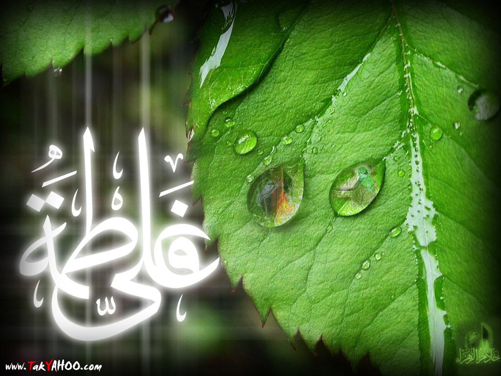 حضرت علی و حضرت زهرا