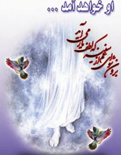 1_Mahdi.jpg