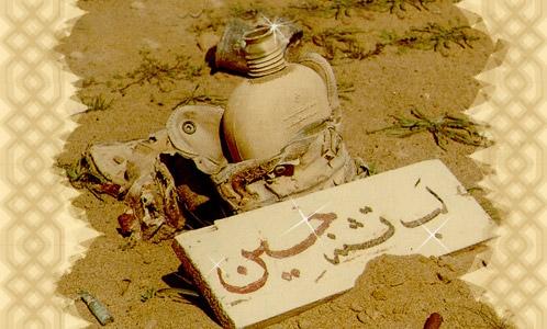 شهدایی که حتی سریک نخودزخمی نشدنداماازتشنگی شهیدشدند!