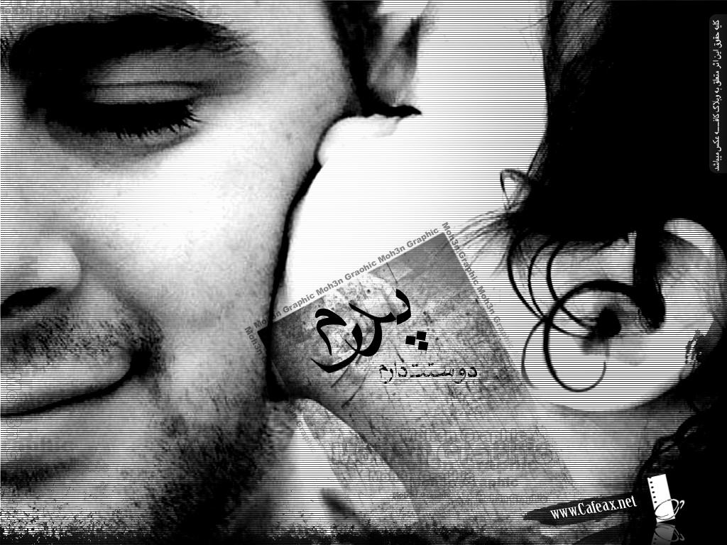 ویس تولدت مبارک با ف متحرک عکس نوشته برای پدر و مادر   گالری عکس   gallery photos