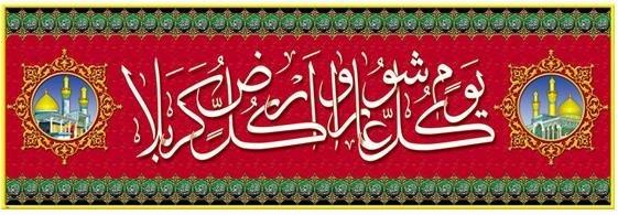 نامه سی و هشتم محمد نوری زاد به رهبر وب سایت رسمی محمد