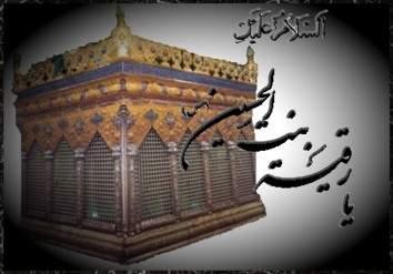 http://www.askquran.ir/gallery/images/47521/1_3saleye-karbala.jpg