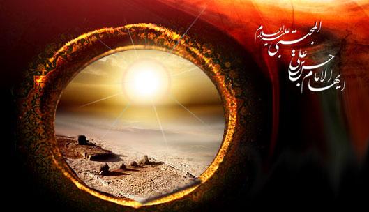 شهادت امام حسن مجتبی (ص)