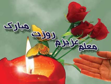 http://www.askquran.ir/gallery/images/51816/1_01.jpg