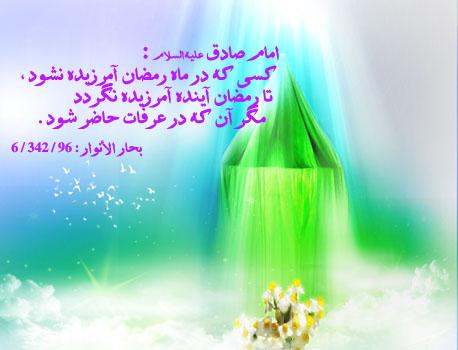 http://www.askquran.ir/gallery/images/5405/1_11641348862318343523.jpg