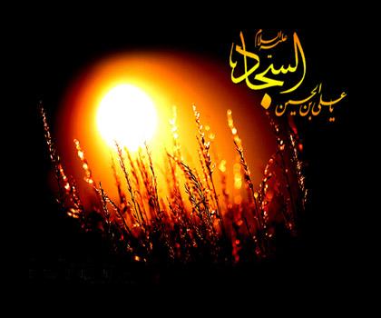 http://www.askquran.ir/gallery/images/5405/1_189105614195418076151911663816319130204a.jpg