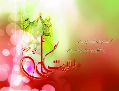 http://www.askquran.ir/gallery/images/5405/1_7521067201156443510013811517013193233.jpg