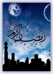 ▌ღ▬◄آواتارهای رمضانی ►▬ღ▐