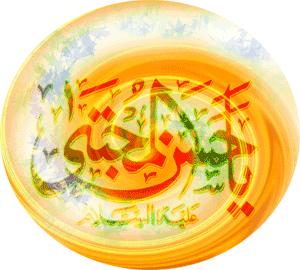 سالروز حمله به امام حسن مجتبی(ع) در مدائن