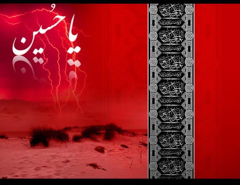 http://www.askquran.ir/gallery/images/5405/1_moharam-aashoora__107_.jpg