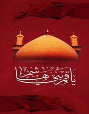 [تصویر:  1_moharam-aashoora__46_.jpg]