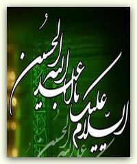 [تصویر:  1_moharam-aashoora__78_.jpg]