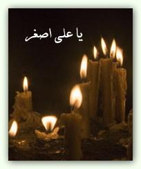 [تصویر:  1_moharam-aashoora__80_.jpg]