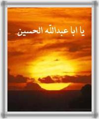 [تصویر:  1_moharam-aashoora__81_.jpg]