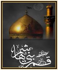 [تصویر:  1_moharam-aashoora__85_.jpg]