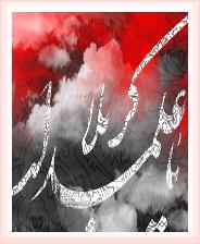 [تصویر:  1_moharam-aashoora__87_.jpg]