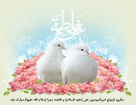 http://www.askquran.ir/gallery/images/5405/large/1_ezdevaj_jpg__9_.jpg