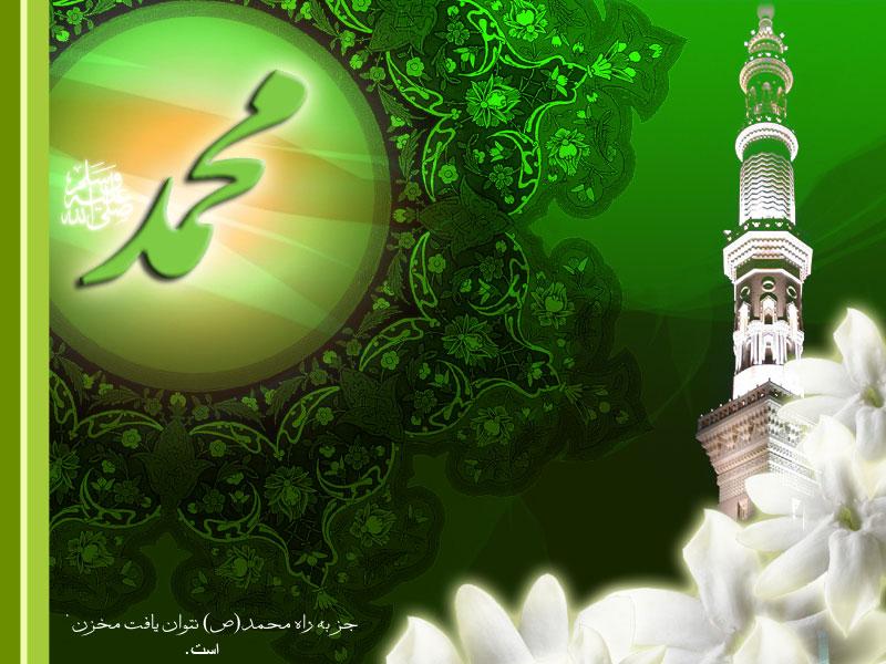 http://www.askquran.ir/gallery/images/57481/1__D9_85_D8_AF_D9_8A_D9_86_D9_87.jpg