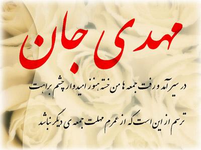 http://www.askquran.ir/gallery/images/60/1_Mahdi.jpg