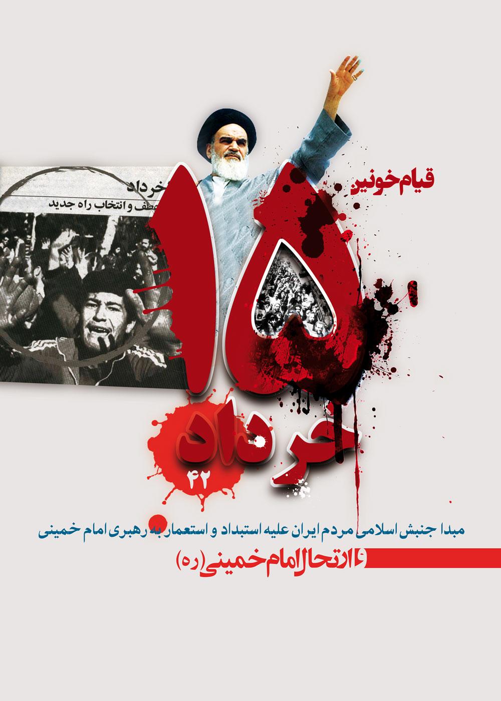 http://www.askquran.ir/gallery/images/60/1___15__20110524_1439873291.jpg