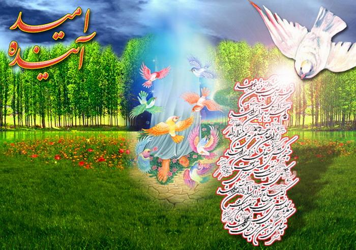 http://www.askquran.ir/gallery/images/60/1_monji.jpg