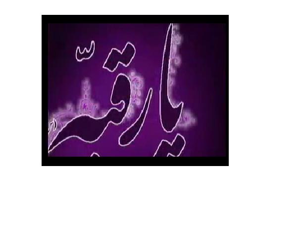 کلیپ ،نماهنگ ،تصویری شهادت حضرت رقیه سلام الله علیها