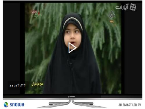 کلیپ های تصویری شهادت امام حسن مجتبی علیه السلام