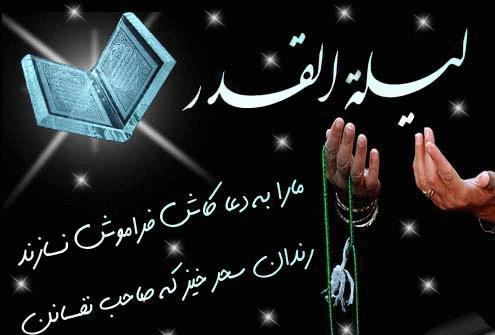نتیجه تصویری برای شهادت حضرت علی ع site:irartesh.ir/Forum