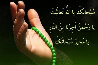 بانک صوت(مجموعه صوتی ادعیه،مناجات،ترتیل قرآن و..... ماه مبارک رمضان)