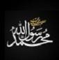 دسترسی آسان به احادیث تصویری چهارده معصوم علیه السلام