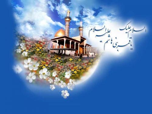 ویژه نامه ولادت با سعادت حضرت عباس سلام الله علیه - جانباز - کانون گفتگوی قرانی