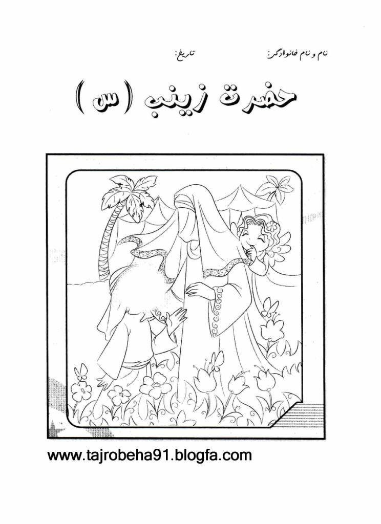 مدل لباس زنانه عید ۹۹