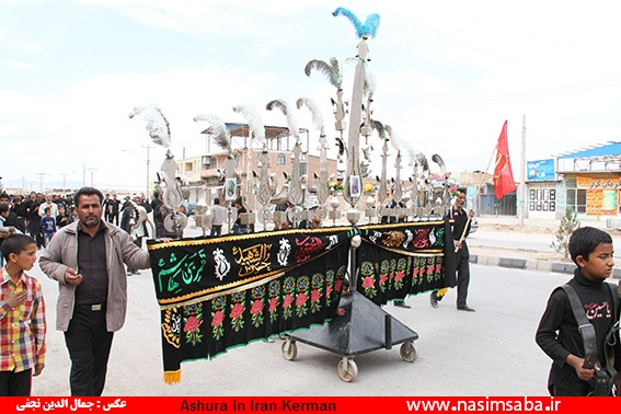 Ashura In Iran- Kerman