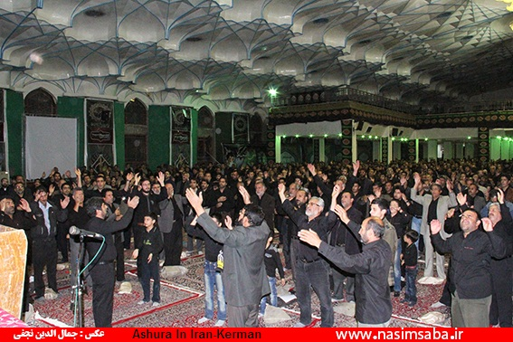 Ashura In Iran-Kerman