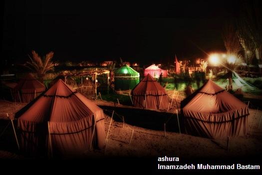 Ashura in Bastam