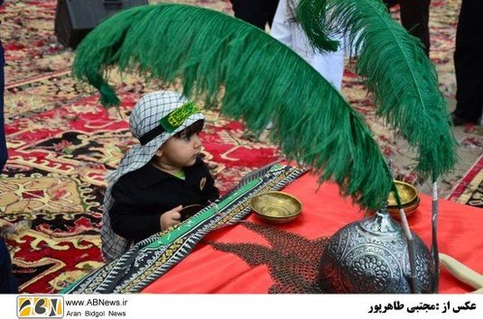 Shia Ashura Mourning