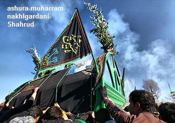 Ashura in Semnan