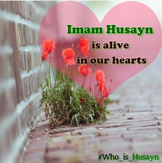 Imam Husain A.S- Ashura