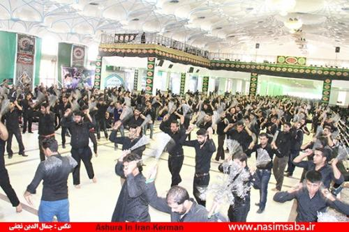 Ashura in Iran -Kerman
