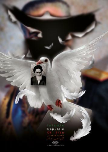 مســـــــابقه * *عکس ، دکلمه ، نقاشی ، شعر با موضوع انقلاب اسلامی * *