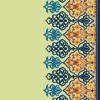 شمیم معطر عید فطر - ویژه نامه عید سعید فطر