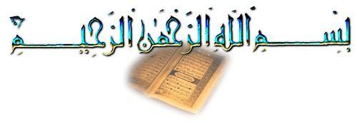 ویژه نامه میلاد مولود سیزده رجب امیرالمومنین امام علی علیه السلام و روز پدر کانون گفتگوی قرانی