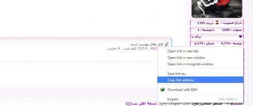 طریقه ایجاد پست همراه با فلش انلاین مختص کانون قرانی های گل و گلاب (اموزش همراه با تصویر و ارسال کد)